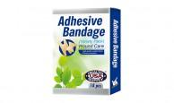 Adhesive Bandage (Elastic Adhesive bandages variety pack) #520-2048