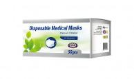 Disposable Medical Masks #520-1008