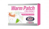 Warm Patch for Shoulder & Neck (Non-herbal) #520-3003